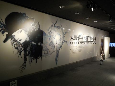 8月24日東京 012