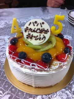 papa-birthday