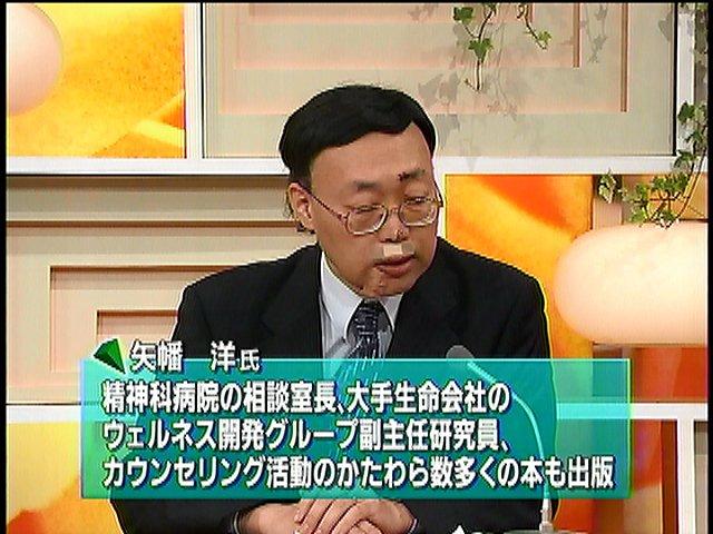yahata hiroshi