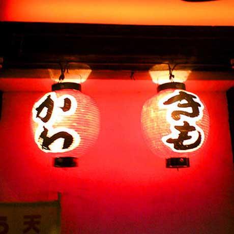 kimokawa.jpg