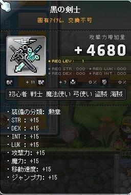Maple131104_184523.jpg
