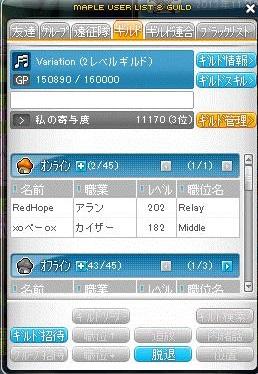 Maple131122_204914.jpg