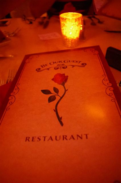 ビーアワゲストレストラン