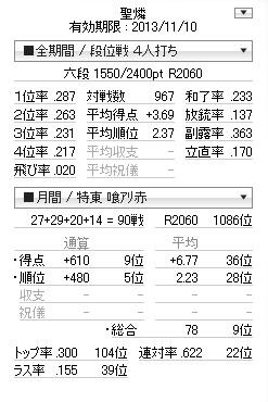 20131107203347ea9.jpg