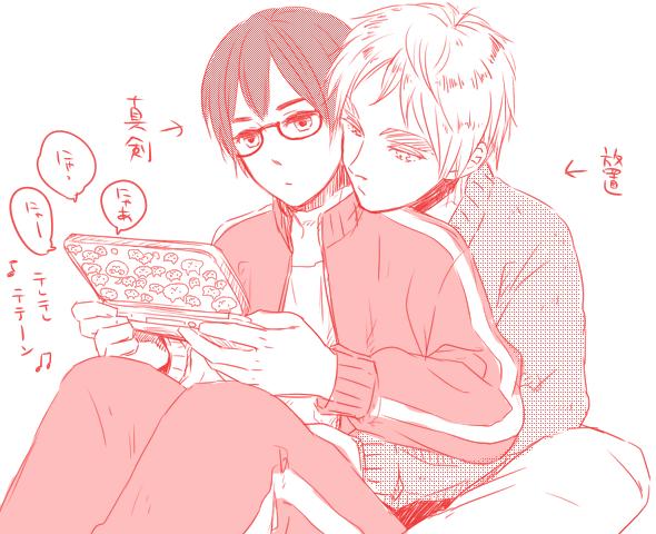 日記絵_放置ぷれい