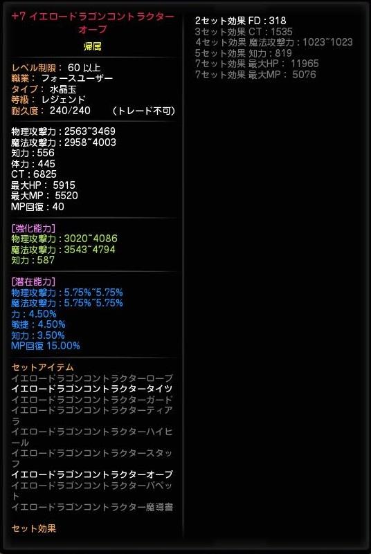 DN 2013-10-08 02-29-58 Tue
