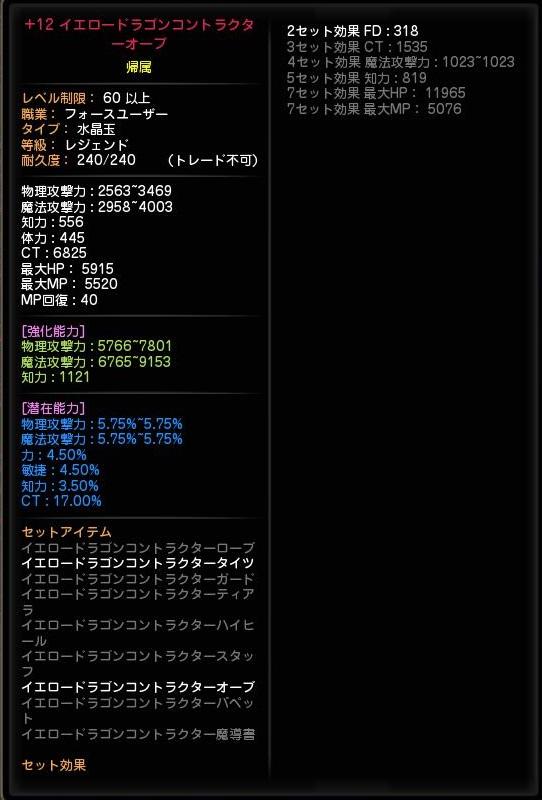 DN 2013-11-24 00-26-44 Sun