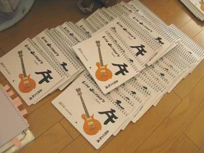 ギターカレンダー2014-2-3