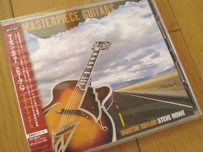 Blue-Guitar-03