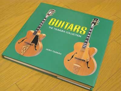 Blue-Guitar-06