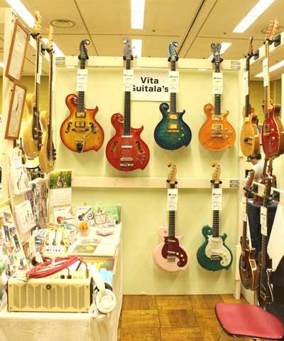 東京ハンドクラフトギターフェスー6