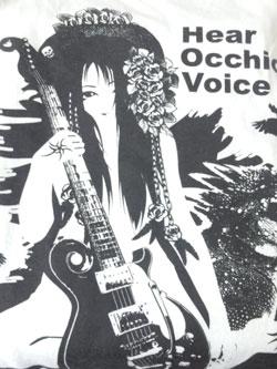 東京ハンドクラフトギターフェス2014出品目録1-04