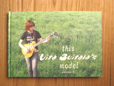 東京ハンドクラフトギターフェス2014出品目録1-11