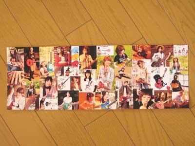 写真集の製本4-7