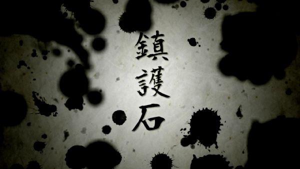百花繚乱SB08 (2)