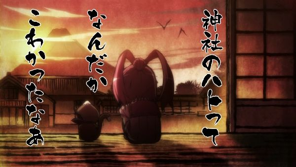 百花繚乱SB08 (12)