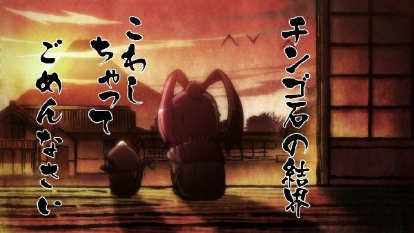 百花繚乱SB10 (14)