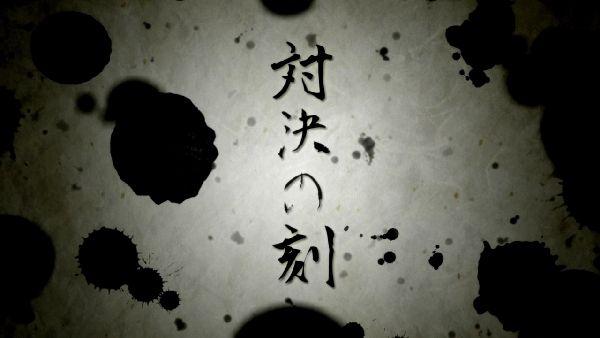百花繚乱SB11 (3)