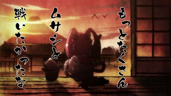 百花繚乱SB11 (26)