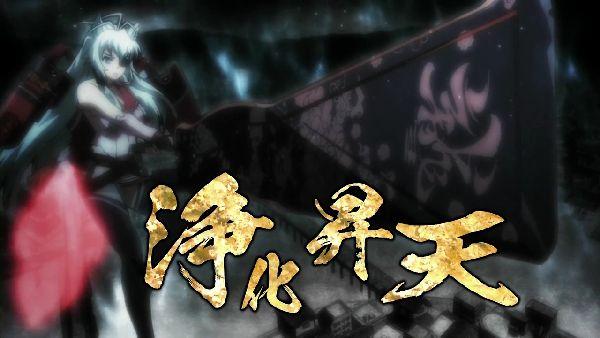 百花繚乱SB12 (24)