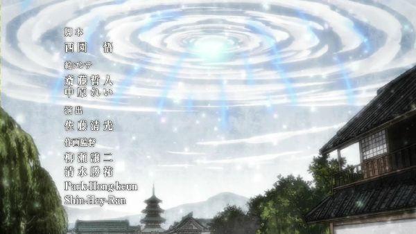 百花繚乱SB12 (26)