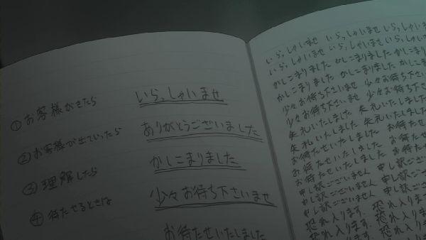 俺しぶ02 (26)