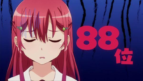 異能09 (7)