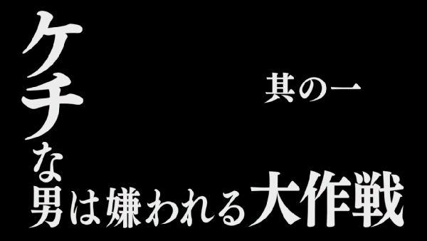 異能10 (4)