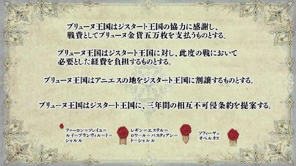 魔弾13 (22)