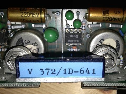 v372の3