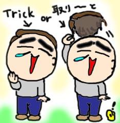 trickortreat.jpg
