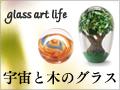 glass art life