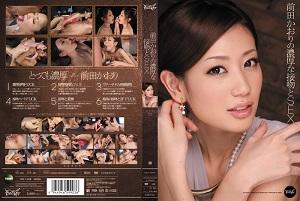 前田かおりの濃厚な接吻とSEX