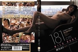 麻生ゆう 181cm WILD BODY