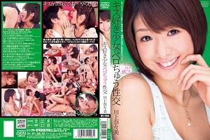 川上奈々美 キス好き少女のベロちゅう性交