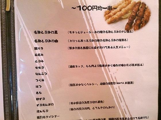 IMG20130802006.jpg