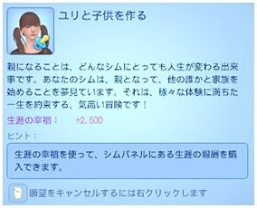 yuritokodukuri.jpg