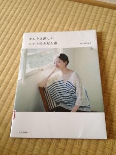 michiyoサンの本。