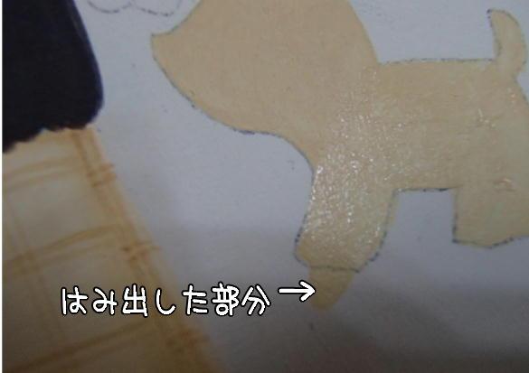 f5_20130604200439.jpg