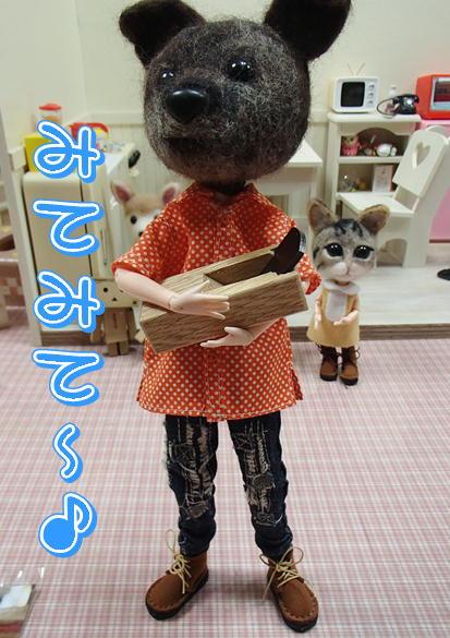 f8_20130712133911.jpg
