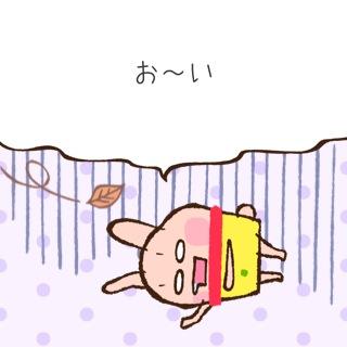 IMG_7820[1]