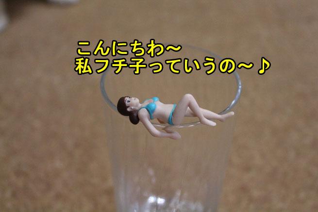 09_09_02.jpg