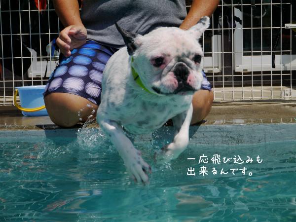 水遊び14