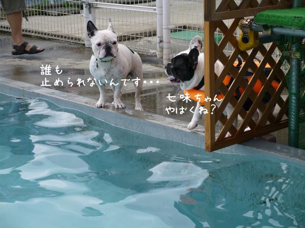 水遊び11
