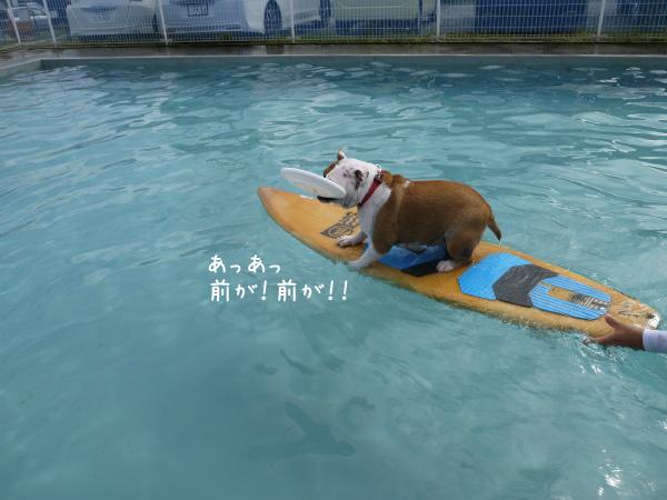 水遊び29