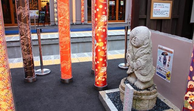 kimono-7.jpg