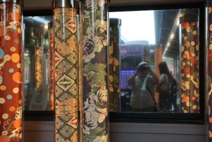 kimono3-1.jpg