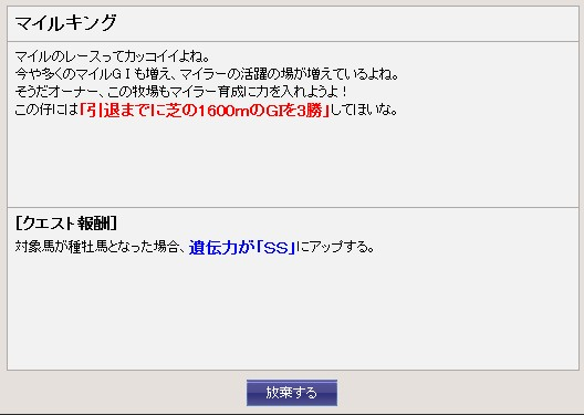 2013y05m06d_223753472.jpg
