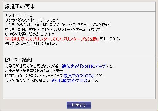 2013y06m11d_225316143.jpg