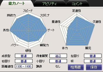 2013y06m11d_230305899.jpg